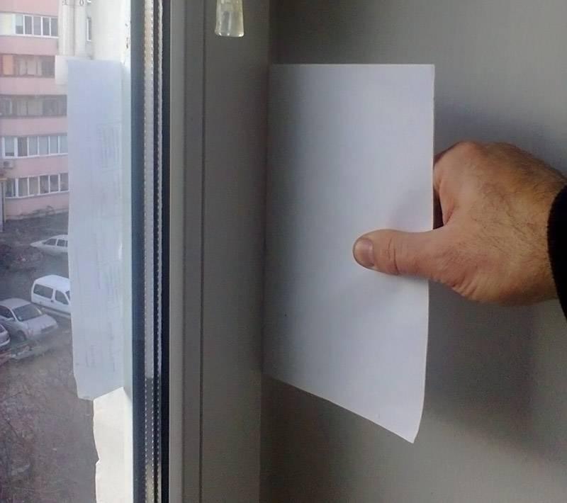 проверка профиля пвх лист